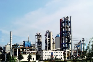 11 Cement plant in Shandong