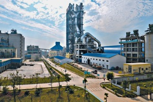 13 Lianjiang City cement plant