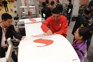 "<div class=""bildtext_en"">Starlinger Open House at Starlinger Plastics Machinery in Taicang</div>"