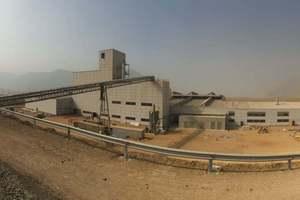 11 Etex wallboard factory in Peru