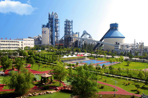 7 Cement plant of China United Cement in China