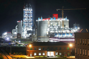 12 Cement plant of Hongshi Shivam Cement