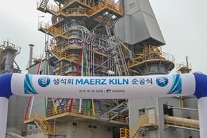 """<div class=""""bildtext_en"""">4 Daesung MDI – Yeongwol-Gun E5 kilns at 300 t/d each</div>"""