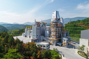 """<div class=""""bildtext_en"""">3 On 16 October 2019, Daesung MDI held a perfectly organised ceremony to commemorate the completion of the lime plant at its Gangwon-Do Limechem Center</div>"""