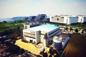 11 Longwangzui sewage sludge disposal plant