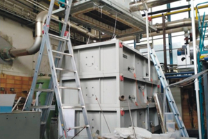 """<div class=""""bildtext_en"""">The reactor in the technical center of the University of Magdeburg</div>"""