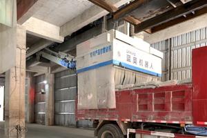 6 Tianshui Qilianshan automatic truck loading machine with de-duster