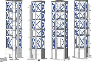 "<div class=""bildtext_en"">9 Strengthening measures of preheater tower</div>"