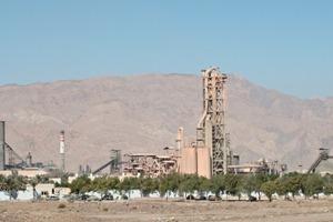 """<span class=""""bildunterschrift_hervorgehoben"""">1</span>Fujairah Cement Industries (FCI)<br />"""