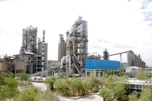 A modernIndiancement plant