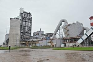 "<div class=""bildunterschrift_en""><span class=""bu_ziffer_blau"">13</span> Serebryanskoye cement plant</div>"