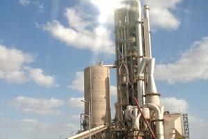 """<div class=""""bildtext_en"""">High-tech cement production in Egypt</div>"""