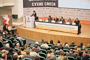 """<div class=""""bildtext_en"""">2 The speakers came from the national and international organisations, as well as from private companies, who made their presentations to an engaged audience</div>"""