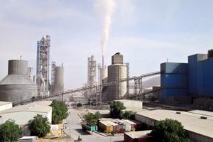 "<div class=""bildtext_en"">The Mekelle cement plant in Northern Ethiopia</div>"