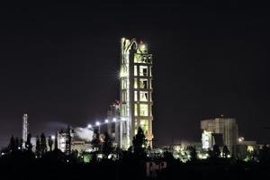 """<div class=""""bildtext_en"""">14 Bastas cement plant in Turkey</div>"""