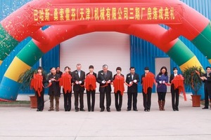 Inauguration ceremony for the new production site in Tianjin/China<br />