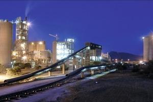 "<div class=""bildtext_en"">12 Cement plant in South Africa </div>"