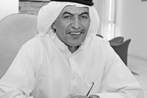 Mohammed Al-Ghurair