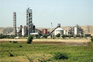 """<span class=""""bildunterschrift_hervorgehoben"""">14</span>Kiln line VII in Shree Cement's BangurCity plant (KHD)<br />"""