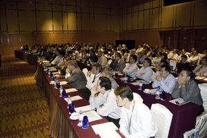 Dritte Jahreskonferenz der SEADMA<br />